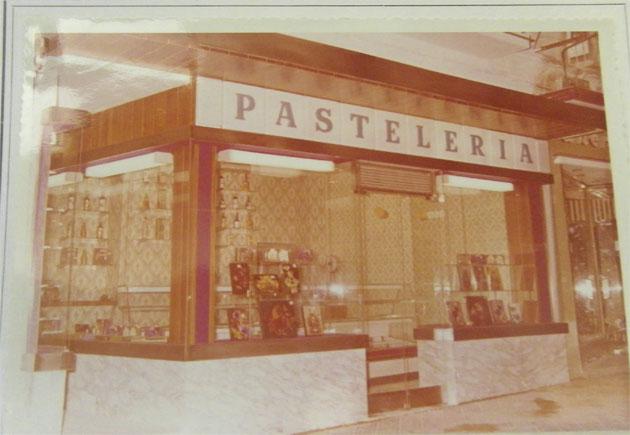 Pasteleria-La-Nueva-Campana-en-1973