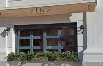Bina Bar