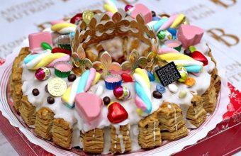 La corona de Reyes de hojaldre de Antonia Butrón