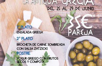 Semana gastronómica dedicada a la Antigua Grecia en el Hontoria