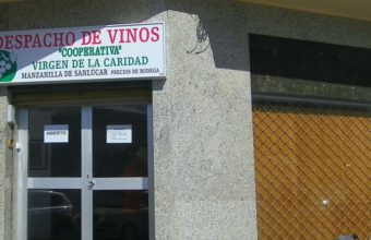Despacho de vinos Cooperativa Virgen de la Caridad