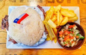 Celebración gastronómica de las Fiestas de Chile del 18 al 22 de septiembre en San Wich en Cádiz