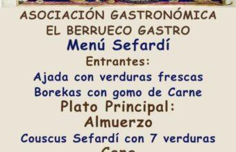Menú sefardí en El Berrueco Gastro