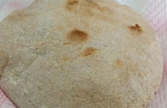 Panadería Eustaquio