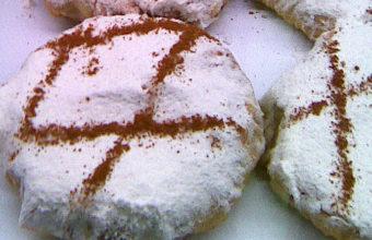 La pastela de la pastelería Alhambra