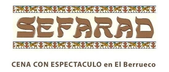 15 de septiembre. Medina Sidonia. Cena sefardí y espectáculo.