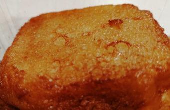 Las torrijas de la pastelería La Piedra