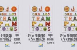 Del 24 de febrero al 5 de marzo. Ruta Ojo con los trampantojos en San Fernando