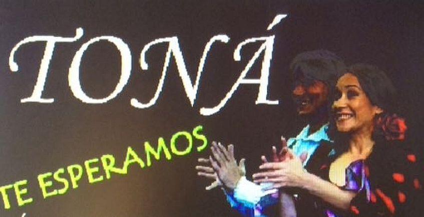25 de agosto. Medina Sidonia. Cena con rumbas y flamenco
