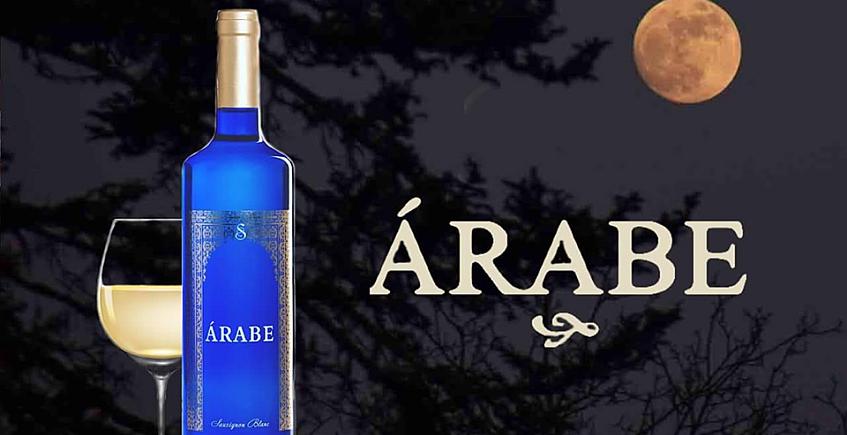 23 de noviembre. Jerez. Degustación gratuita de vino Árabe