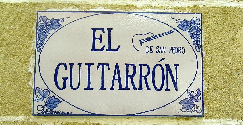 Tabanco El Guitarrón de San Pedro