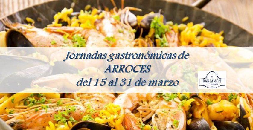 15 al 31 de marzo. El Puerto. Jornadas del arroz en el Bar Jamón