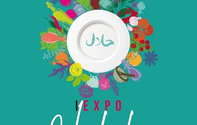 Del 29 al 31 de marzo. Jerez. Exposición de comida Halal en el Alcázar