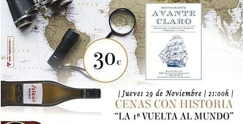 29 de noviembre. Sanlúcar. Cenas con historia en Avante Claro