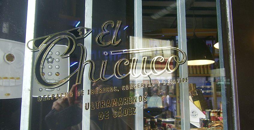 30 de mayo. Cádiz. Cata maridaje en El Chicuco