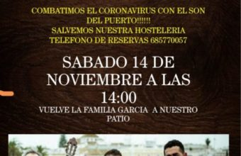 Actuación de la Familia García en El Patio de las 7 Esquinas de El Puerto