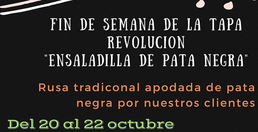 20 al 22 de octubre. Alcalá de los Gazules. Homenaje a la ensaladilla en El Campanero