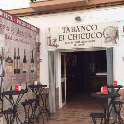 Exterior del Tabanco. Todas las fotos han sido cedidas por el establecimiento.