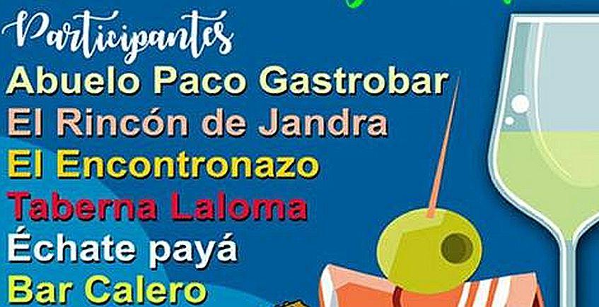 9 a 11 de febrero. Villamartín. Feria Gastronómica