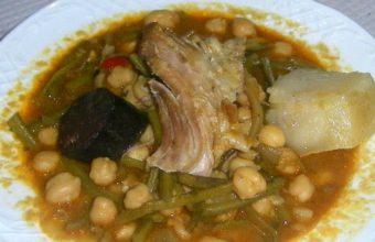 Hostal-Venta Restaurante El Cortijo