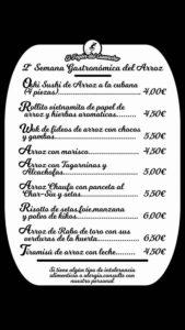 jornadas-gastronomicas-en-el-guanche-cartel