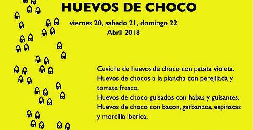 Del 20 al 22 de abril. Rota. Jornadas de huevos de choco en El Remedio