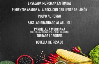 Del 19 al 23 de marzo. Jerez. Cenas dedicadas a Murcia