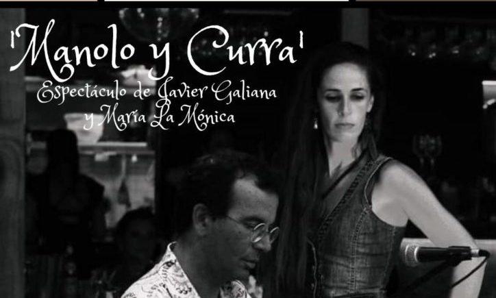 Noches flamencas en la Venta de Vargas