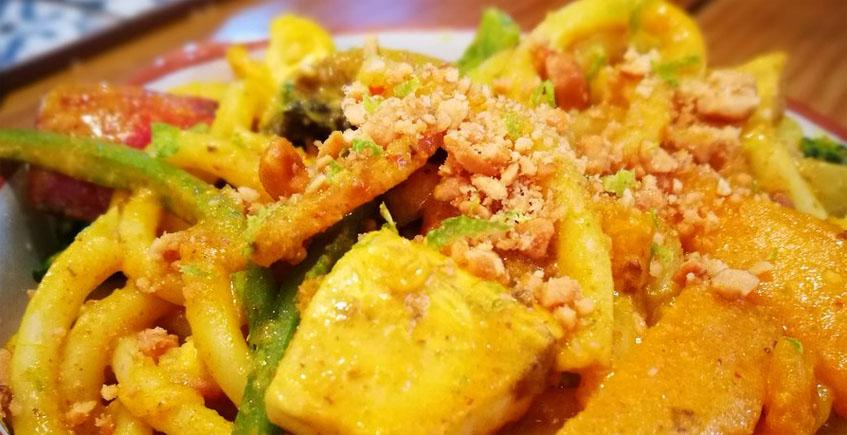 El wok de pollo al Curry de La Candela