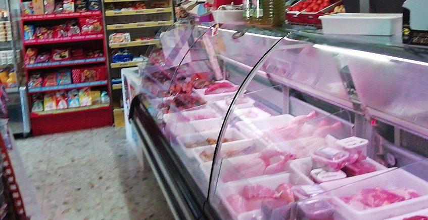 Supermercado Ani Flores