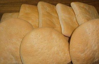 Panadería Casillas