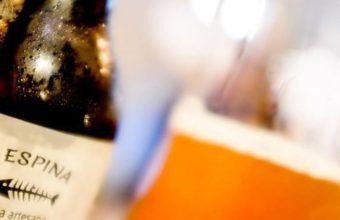 20 de enero. Sanlúcar. Japo-cena maridada con cerveza artesanal