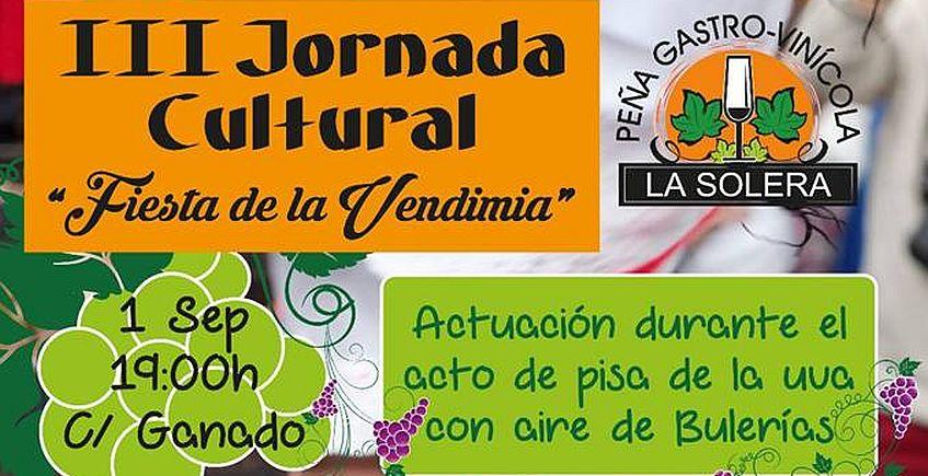 1 de septiembre. El Puerto. Fiesta de la vendimia de la Peña Gastrovinícola La Solera