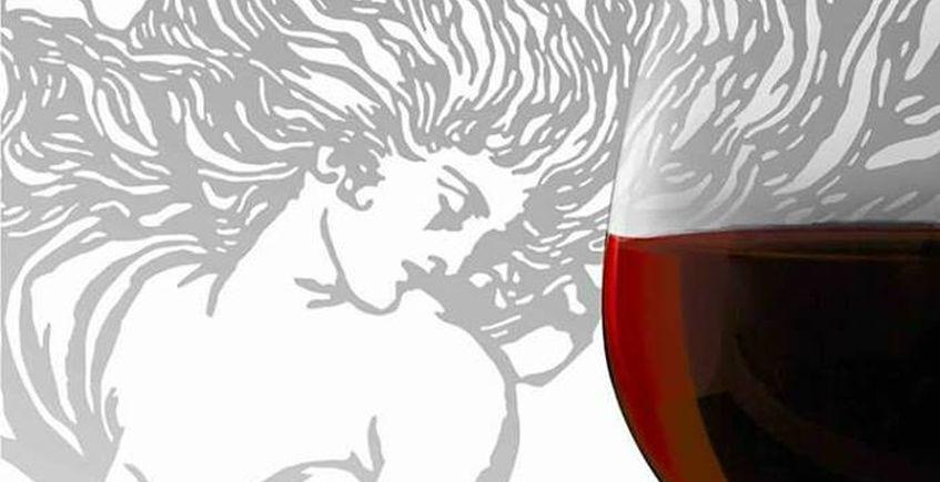 11 y 12 de marzo. El Puerto. Muestra de vinos tintos de Cádiz