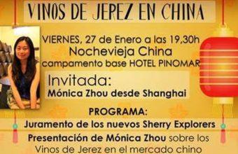 27 de enero. El Puerto. Los vinos de Jerez en el mercado chino