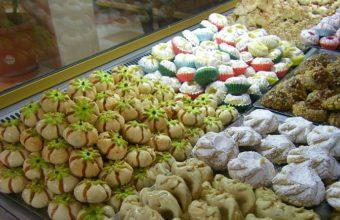 Pastelería Alhambra