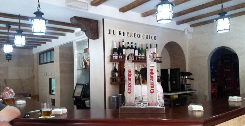 """Reabre en el casco antiguo de Cádiz """"El Recreo Chico"""", uno de los clásicos del Cádiz de la segunda mitad del siglo XX"""