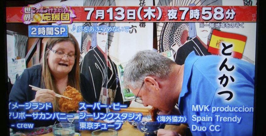 Dos gaditanos en Tokio...y los bistés empanaos