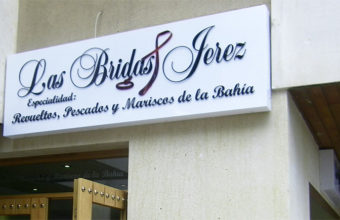 Exterior del bar Las Bridas de Jerez