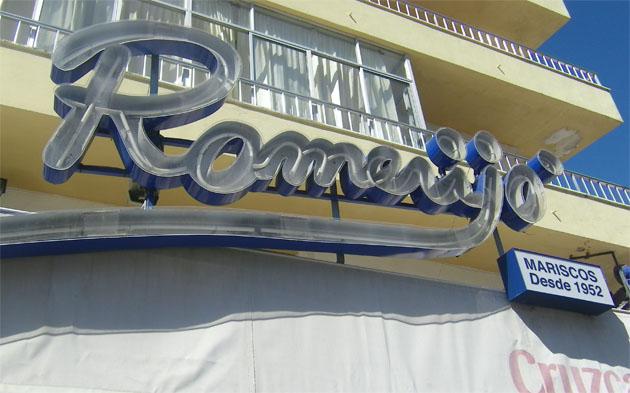 Romerijo se ha convertido en un emblema de El Puerto. Foto: Cosasdecome