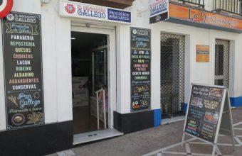 El Rinconcito Gallego