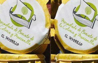 Las mermeladas de vinos que elaboran en El Tesorillo. Foto: Realizada por El Tesorillo.