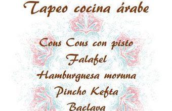 27 de enero. Sanlúcar. Tapeo árabe en la cervecería La Espina