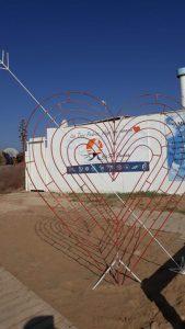 El rincón con corazón del chiringuito. Foto cedida por el establecimiento.