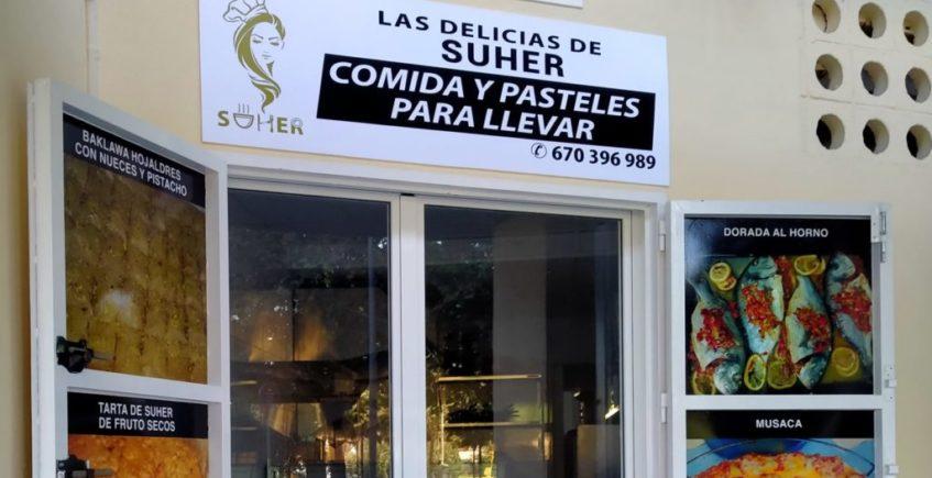 Las delicias de Suher, nuevo establecimiento de comida para llevar y dulces árabes en Jerez