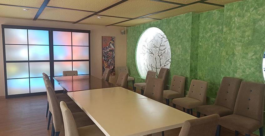 Salon Japones