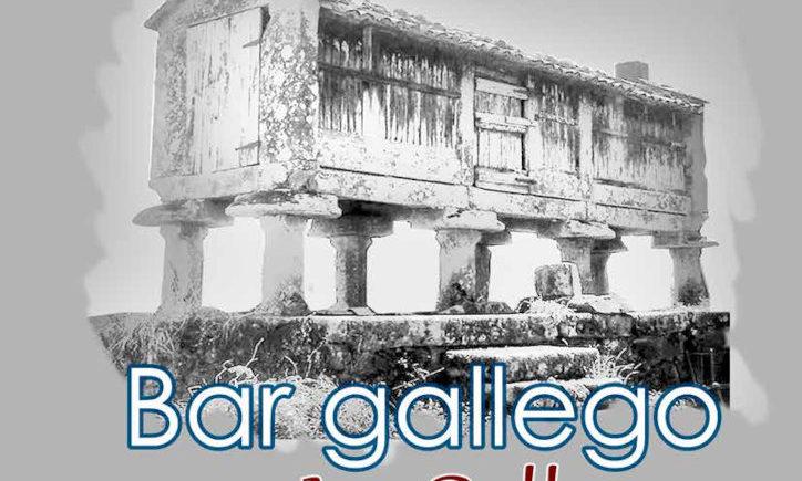 La Gallega- San Fernando-1