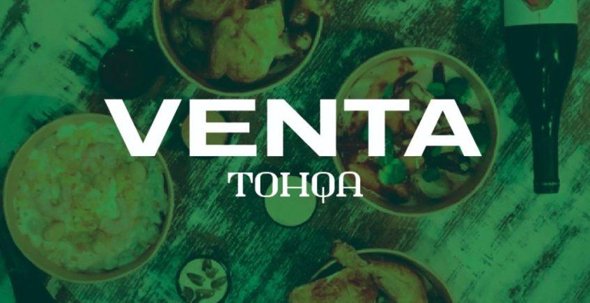La Venta Tohqa, comida para llevar el domingo 20 de diciembre