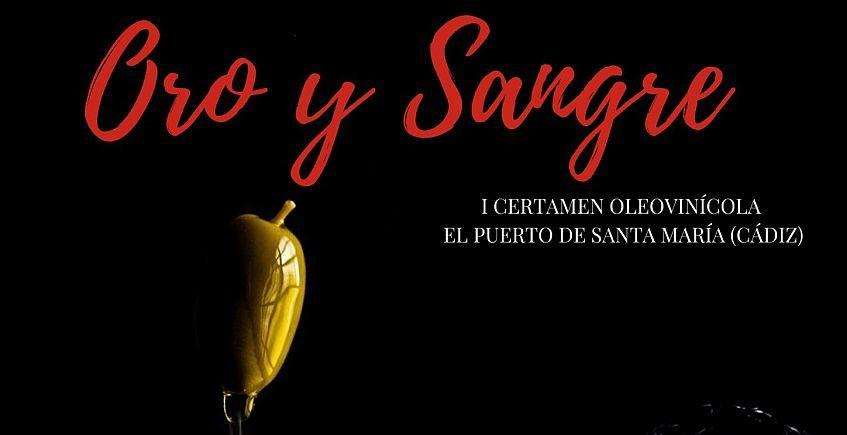 Un certamen maridará por primera vez aceite, vino y flamenco